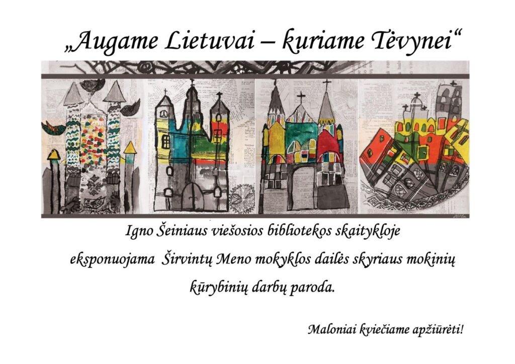 Augame Lietuvai skelbim
