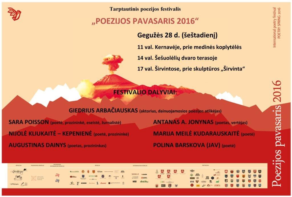 Tarptautinis poezijos festivalis