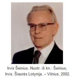 seinius (2)