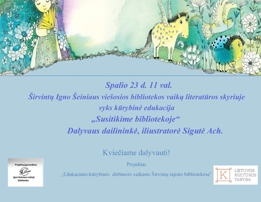 siguteach_23 (1)